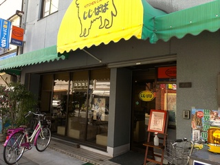 20130322KITCHEN CAFE じじばば3.jpg
